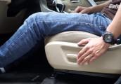 [Video] Hướng dẫn cách chỉnh ghế trên xe ô tô